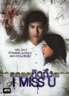I Miss You (2012) ~ Cine Asiático Online V2