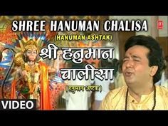 हनुमान चालीसा Hanuman Chalisa I GULSHAN KUMAR I HARIHARAN IFull HD Video Song: Shree Hanuman Chalisa - YouTube