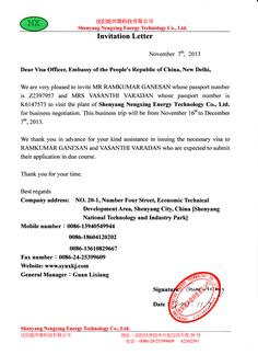 Letter for certificate employment visa application cover sample invitation letter for china tourist visa noc objection certificate thecheapjerseys Image collections