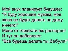 Walk Around The World, Russian Humor, Lol, Fun