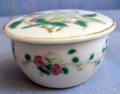 B7119 £SOLD to China (July 2013). Vintage, possibly antique, Chinese lidded pot w raised enamel floral + foliate decoration.