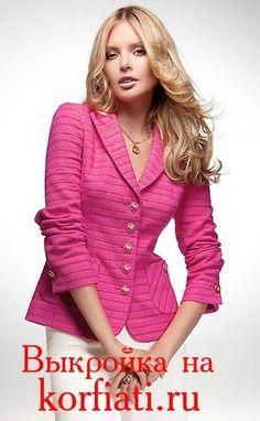 Pink Jacket base for bolero