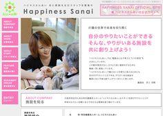 http://www.happiness-sanai.com/(ハピネスさんあい)