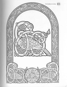 Celtic bird frame, from Celtic patterns by Kris Daun Celtic Decor, Celtic Crafts, Celtic Tribal, Celtic Art, Norse Tattoo, Celtic Tattoos, Celtic Patterns, Celtic Designs, Witch Coloring Pages