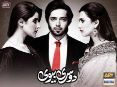 Watch Online Today latest Drama Dusri Biwi Full Episode 20 on Ary Digital 13th April 2015,Watch Dusri Biwi last Episode 20 Online,Watch Full Drama Serial Dusri...