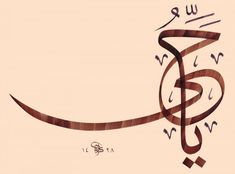 Klasik Türk Sanatları Vakfı – My Pins Page Arabic Calligraphy Design, Calligraphy Letters, Islamic Calligraphy, Hand Lettering Art, Font Art, Rune Symbols, Islamic Paintings, Islamic Wall Art, Arabic Art