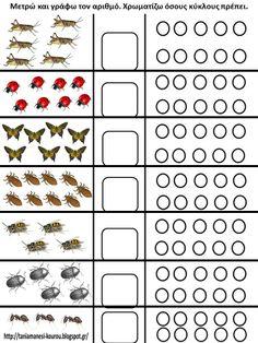 Preschool Math, Kindergarten, Kids Math Worksheets, Butterfly Crafts, Bugs And Insects, Math For Kids, Child Development, Diy Crafts, Activities