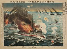 The Battle of Port Arthur in February 1904 was the opening of the Russo-Japanese War. It was a preemptive attack in a war that would end in humiliation for the Czar's fleet.