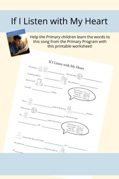 If I Listen with My Heart Worksheet