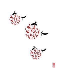 "Happy calligraphy 하하하 - in Korean, this says ""Ha Ha Ha! Calligraphy Text, Calligraphy Handwriting, Caligraphy, Korea Quotes, Learn Korea, Rune Symbols, Korean Design, Korean Words, Writing Styles"