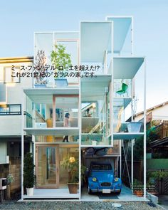 Glass house: house NA by Sou Fujimoto Architects. Hot in the summer, cold in the winter, I'd think. Still, the Citroen is nice.