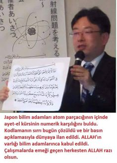 Things To Know, Did You Know, Best Caps, Important Facts, Allah Islam, Interesting Information, Science News, Holy Quran, Somali