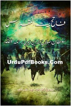 Akhri Chattan By Naseem Hijazi Pdf