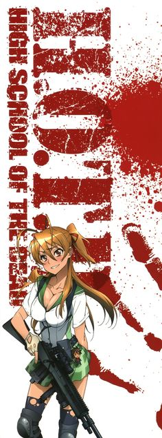 Rei, High School of the Dead!