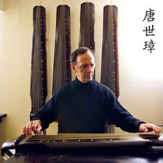 John Thompson, with the largest recorded repertoire for the guqin silk-string zither.