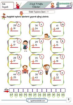 Worksheets For Class 1, Math Worksheets, Math Lessons, Elementary Schools, Language, Learning, Count, Toddler Activities, Note Cards