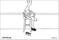 高野文子さんが描いた「健康な足」 | ブレーンデジタル版