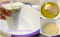 Φύλλο γιαουρτιού για πίτες (με άλλο τρόπο ανοίγματος) - cretangastronomy.gr Greek Cooking, Dessert Recipes, Desserts, Greek Recipes, Yogurt, Food And Drink, Pie, Pudding, Party