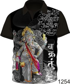 11 Best Ganesh T-shirt images  cd1608666