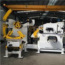 Leveler Uncoiler Alimentador Para Punch #industrialdesign #industrialmachinery #sheetmetalworkers #precisionmetalworking #sheetmetalstamping #mechanicalengineer #engineeringindustries #electricandelectronics