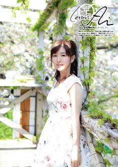 茅野愛衣 Korean Beauty Girls, Asian Beauty, Ai Kayano, Japan Woman, Voice Actor, Japanese Beauty, Hair Beauty, Handsome, Short Sleeve Dresses