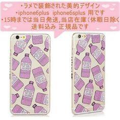 #iphone6plus #iphone6plusケース #セレクトショップレトワールボーテ  #Facebookページ で毎日商品更新中です  https://www.facebook.com/LEtoileBeaute  #ヤフーショッピング http://store.shopping.yahoo.co.jp/beautejapan2/iphone-6-6s-plus-tears-of-the-haters-case.html  #レトワールボーテ #fashion #コーデ #yahooshopping #アイフォンケース #iphoneケース #アイフォン6プラス #iphonecase #ハードケース #コミカル #スマホケース #iphone6splus
