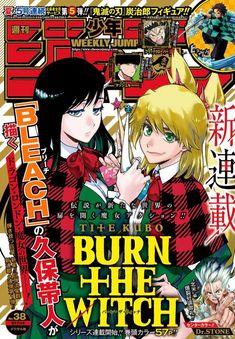 Top Anime, Anime Manga, Manga Books, Manga To Read, One Piece Manga, Blue Exorcist, Clover Manga, Vintage Anime, Anime Illustration