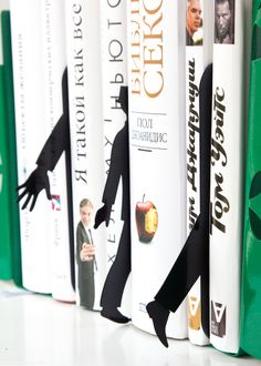 Mystery Book Dividers/Bookmarks - HolyCool.net