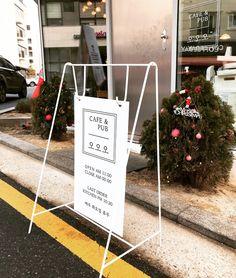 오오오 철재가공 입간판 Cafe Signage, Retail Signage, Wayfinding Signage, Signage Design, Sign Board Design, Banner Design, Shop Front Design, Box Design, Sandwich Board Signs