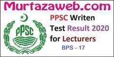 PPSC Written Result Announced Lecturer BPS 17   Latest PPSC Result November 2020