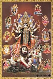 Goddess Durga - Hindu Posters (Reprint on Paper - Unframed) Kali Goddess, Indian Goddess, Mother Goddess, Hindu Kunst, Hindu Art, Maa Kali Images, Durga Images, Maa Durga Image, Durga Maa
