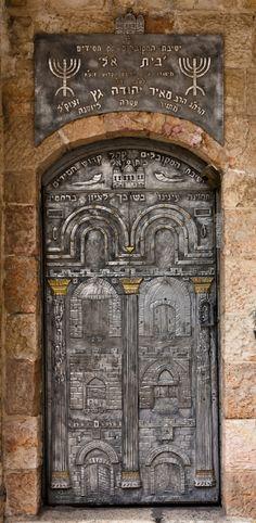 Intricate Door, Jerusalem, Israel·