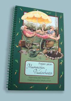 Kids Watercolor, Watercolor Flowers, Gardening Books, Watercolour Tutorials, Funny Art, Funny Kids, Finland, Calendar, This Book