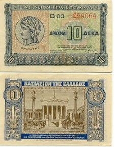 10 Drachmai 6.4.1940