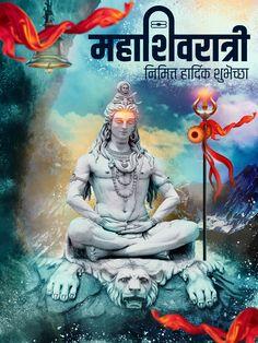 Shivratri Wallpaper, Phone Wallpaper For Men, Wallpaper Earth, Shiva Wallpaper, Chinese Background, Banner Background Images, Shiva Parvati Images, Lord Krishna Images, Shiva Photos