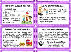 Νηπιαγωγός για πάντα | Παιχνίδια Γνωριμίας Kindergarten Games, Preschool, Create Your Own Website, Always Learning, Going Back To School, First Day Of School, Grade 1, Teaching, Activities