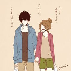 Blue spring ride?