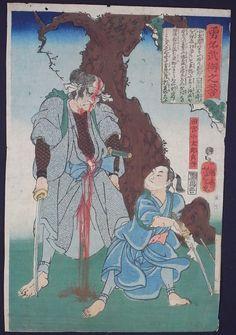 "This artwork by Yoshitoshi (1839-1892) is a print Musha-e. It represents a young boy named ""Tamiya Kotara"" who cut a man in half lengthwise."