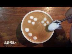 Wreath :: Latte Art 리스 라떼아트 [4K UHD] - YouTube