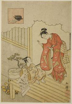 Suzuki Harunobu 鈴木 春信  Japanese, 1725 (?)-1770  Ono no Komachi Washing the Book…