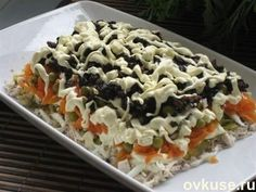 """Salad """"favorite"""" with prunes and smoked ham. Good Food, Yummy Food, Tasty, Smoked Ham, Russian Recipes, Fish Dishes, Saveur, Food Inspiration, Salad Recipes"""