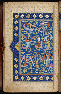 Ascension of the Prophet Muhammad. Digital Collections of the Berlin State Library