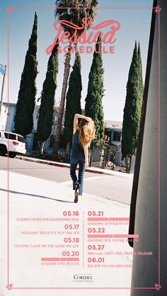 160515 消息/ 翻譯 With Love, J 新專輯相關行程 / 活動  05.16 1130 Vapp直播 05.17 0000 FLY MV公開 05.18 1200 Love Me The Same MV公開 05.20 1900簽售會 05.21 1600簽售會 05.22 1600簽售會 05.27(國際音源)公開 06.01 Fan Meeting!  With Love, J Int'l Version Digital Release is an all-English mini-album consisting of 5 (of the original 6) songs.  CR : Blanc Group Jessica / Coridel Entertainment / 櫻花殤瑹翉櫻花