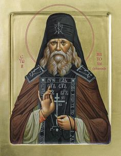 Anatoli of Optina Typical Russian, Early Church Fathers, Orthodox Christianity, Religious Icons, Orthodox Icons, Holy Spirit, Saints, Spirituality, History