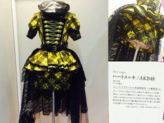 「AKB48 衣装ミュージアム〜衣装が語る少女たちのキセキ〜」AKB48シングル編 - スノウアンサークローバー