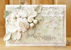 Scrap story ...: Card for a best friend for Studio75
