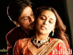 """Image result for paheli dheere jalna gif"""""""