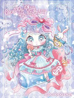 by Shimaminami ( Kawaii Room, Kawaii Art, Kawaii Stuff, Cute Anime Chibi, Kawaii Anime, Chibi Eyes, Nostalgia Art, Oriental, Cocoppa Play
