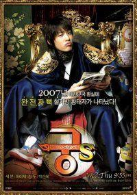 Prince Hours (궁S)