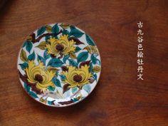 【楽天市場】【古九谷 豆皿】九谷焼 銘々皿:マハタギヤ